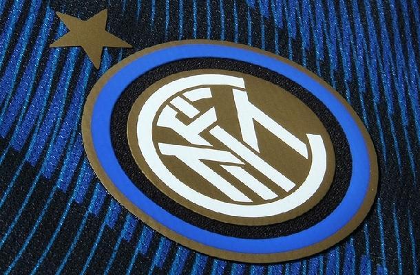 Logo Inter maglia 2016-2017