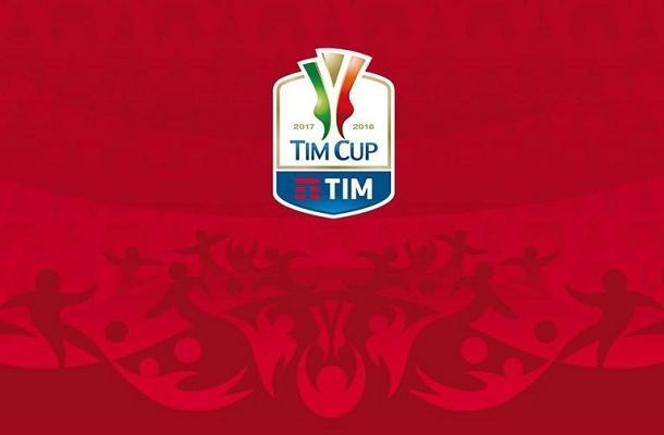 Coppa-Italia-2017-2018-logo