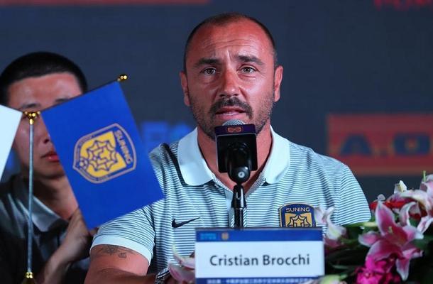 Cristian Brocchi Jiangsu Suning