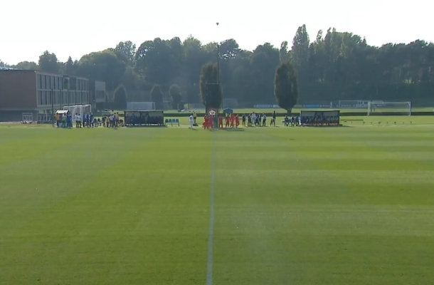 Suning Training Centre Inter