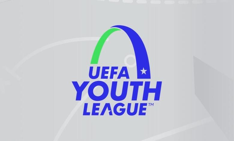 UEFA Youth League logo Inter-Real Madrid